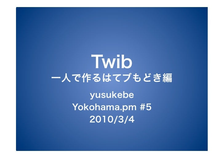 Twib in Yokoahma.pm 2010/3/5
