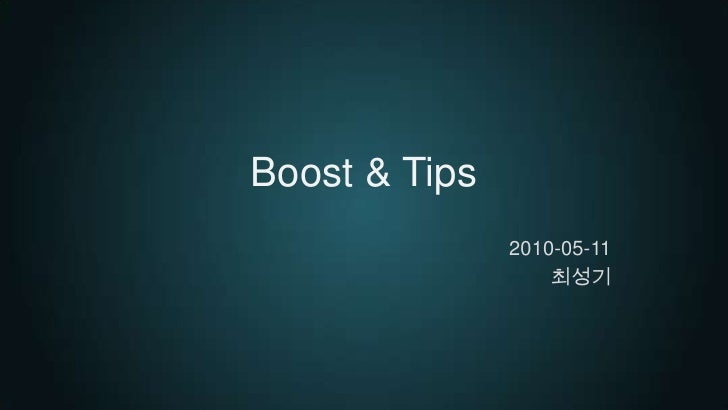 Boost & Tips<br />2010-05-11<br />최성기<br />