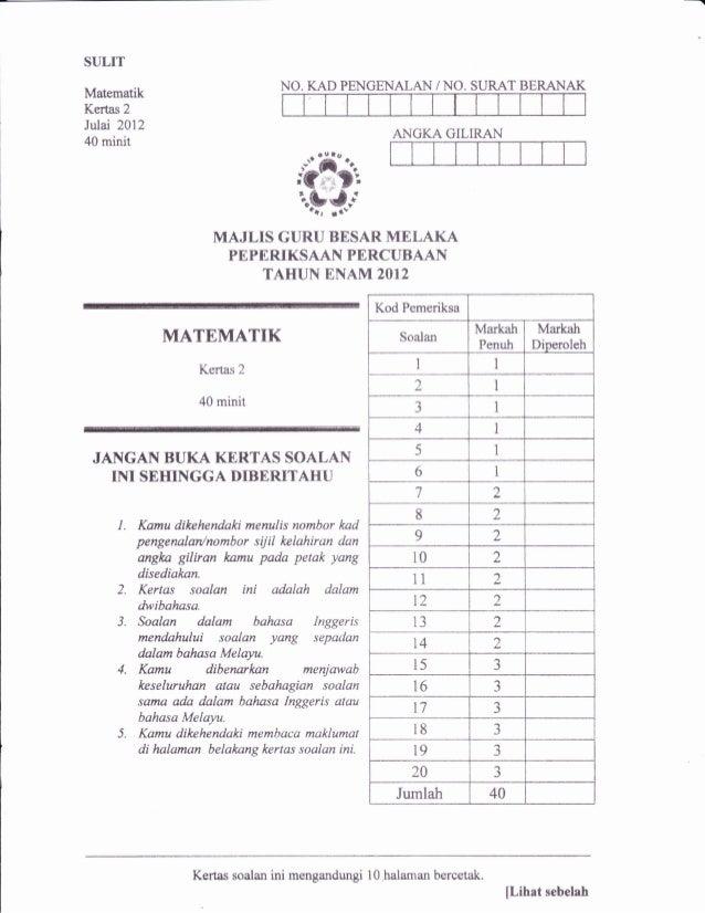 Soalan Percubaan UPSR 2012 Negeri Melaka Soalan Matematik Kertas 2