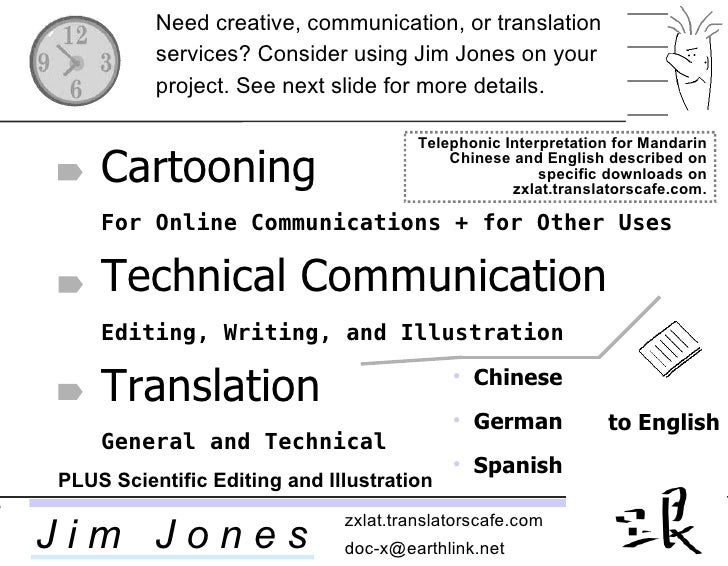 to English Need creative, communication, or translation services? Consider using Jim Jones on your project. See next slide...