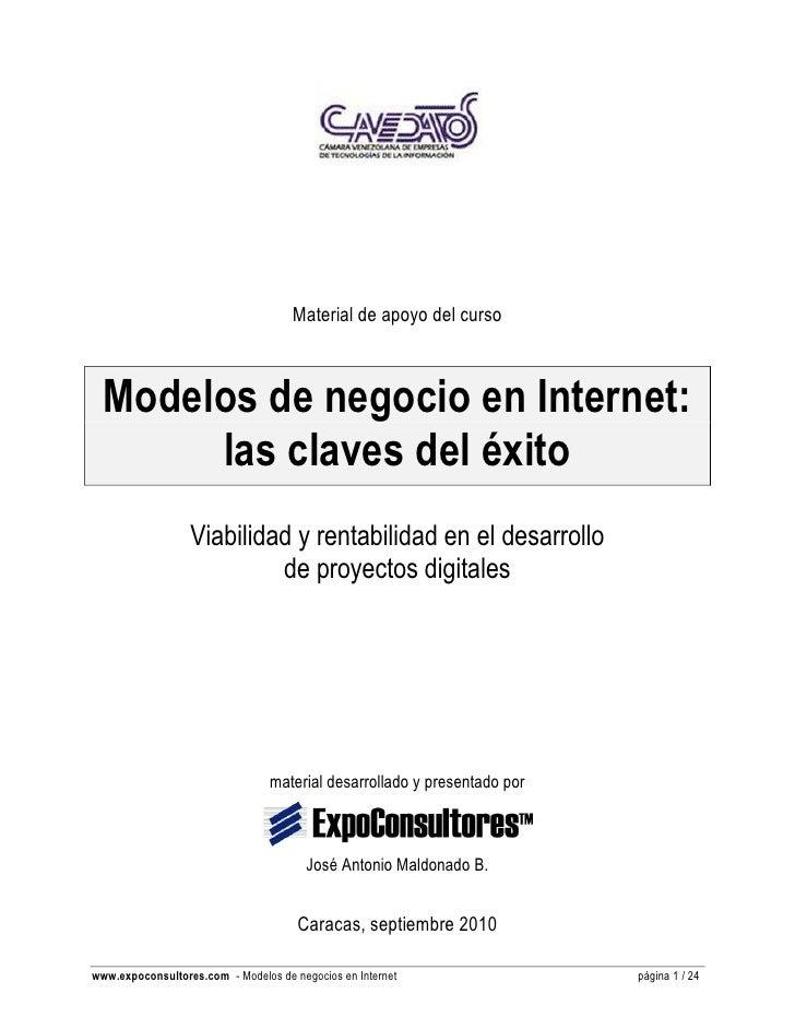 Modelos de negocios en Internet: y claves del éxito.
