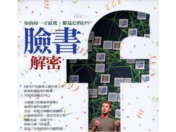 2012.02.10_商業周刊