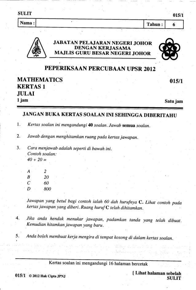 101007410 percubaan-upsr-johor-2012-matematik-kertas-1