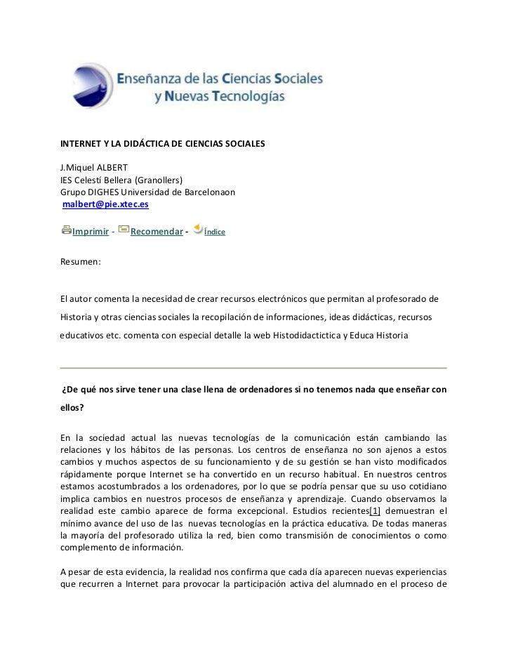 internet_y_la_didáctica