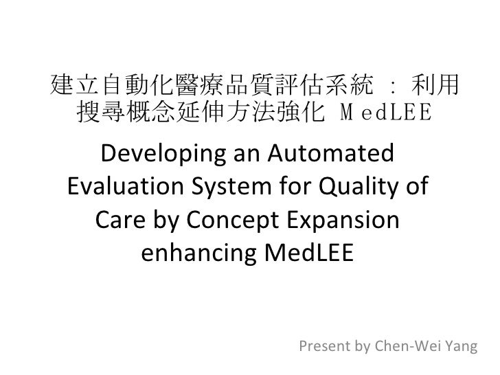 Developing an Automated Evaluation System for Quality of Care by Concept Expansion enhancing MedLEE Present by Chen-Wei Ya...
