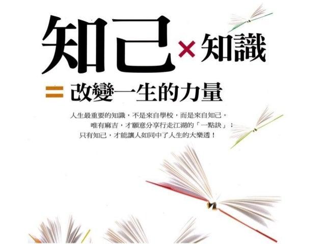 2013.02.14_商業周刊