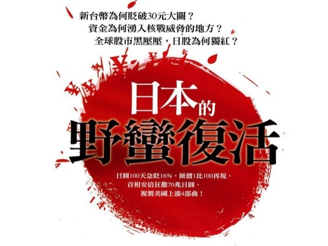 2013.04.11商業周刊