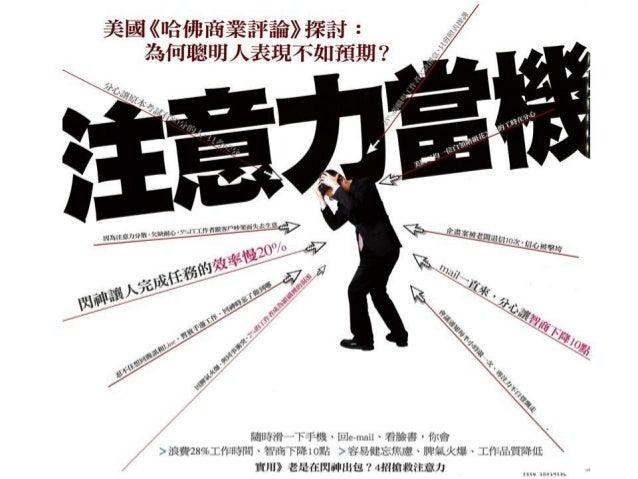 2013.07.04商業周刊