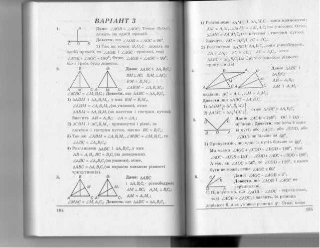 Учебник Математика Занкова 1 Класс По Онлайн