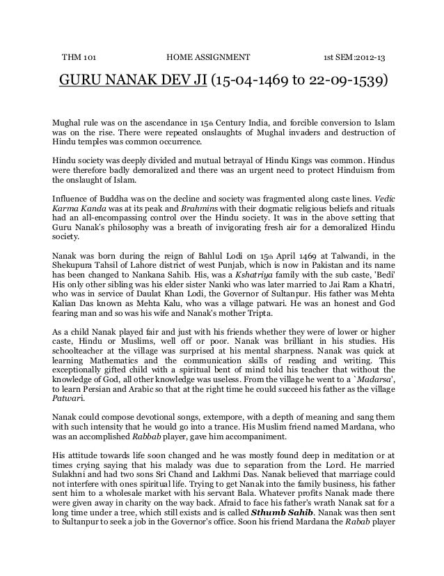 Essay on guru nanak dev ji in punjabi language