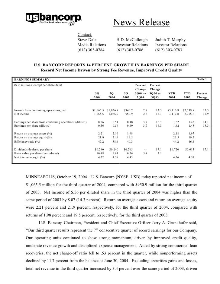 u.s.bancorp3Q 2004 Earnings Release
