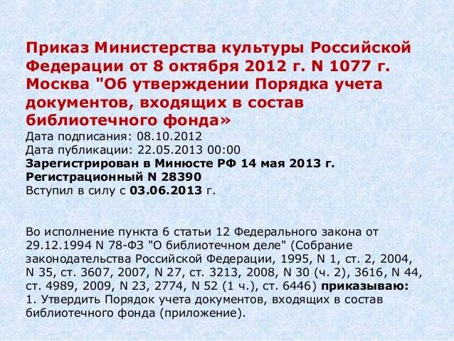 nakladnaya-blank-ukraina-blank-skachat