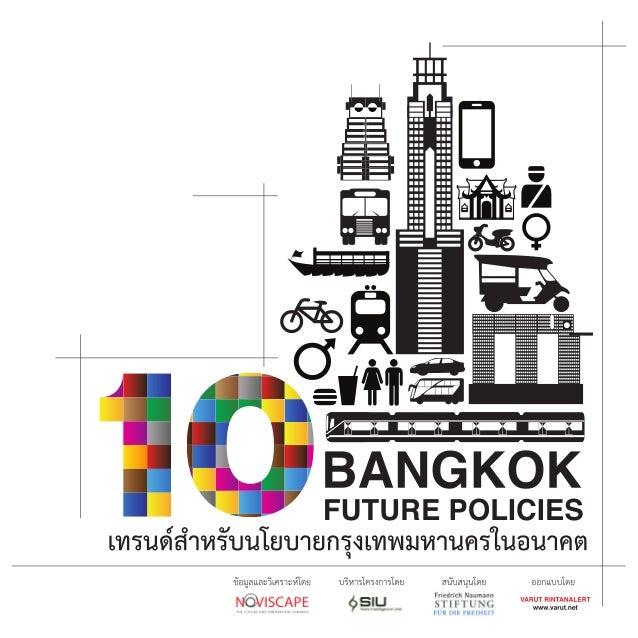 Agenda Bangkok