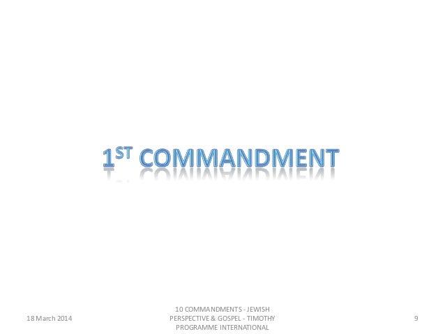 10 Commandments Jewish Perspective & Hebrew Concept