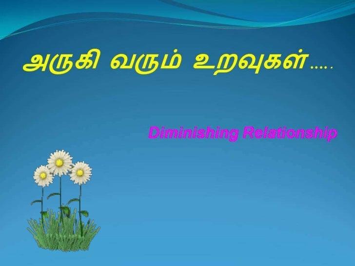 10 diminishing relationship tamil
