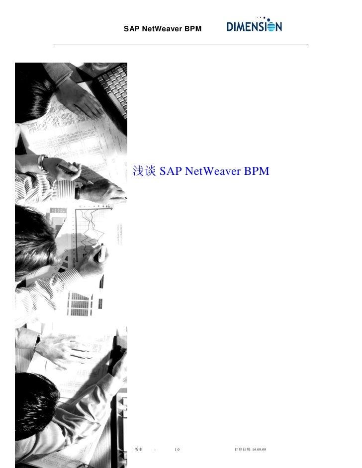 SAP NetWeaver BPM                           SAP NetWeaver BPM     :   1   9         :     1.0         : 16.09.09