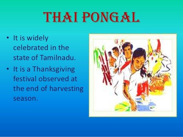 Pongal Essay