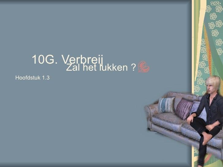 10G 1.3