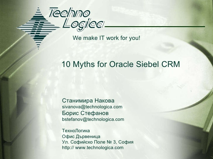 10 Myths About Oracle Siebel Crm 2009