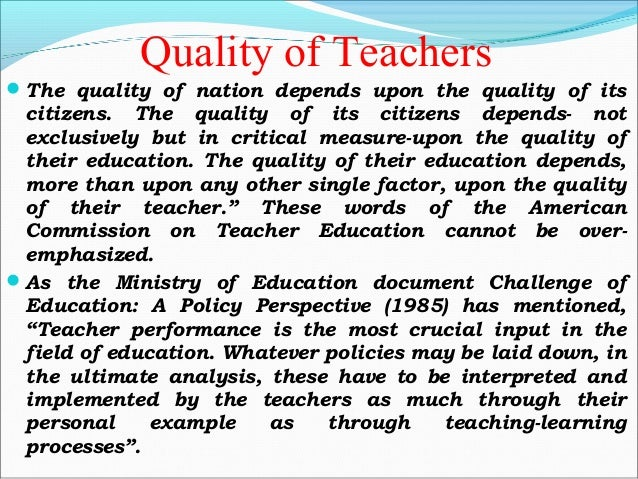 Essay on quality