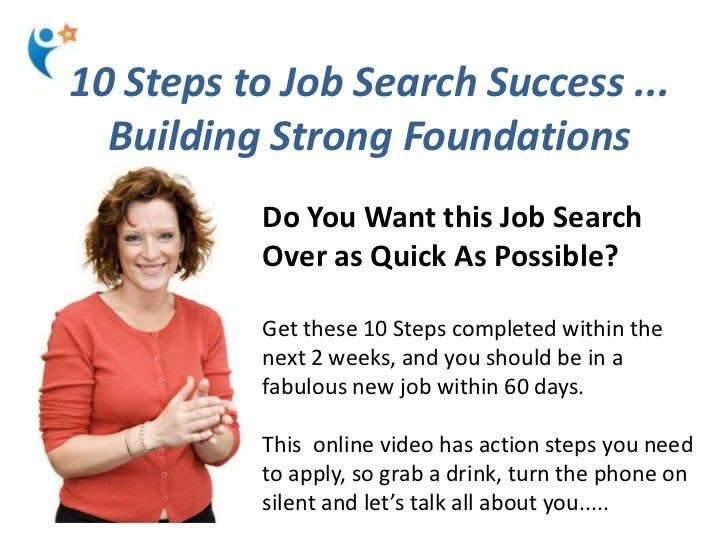 10 Steps To Job Search Success