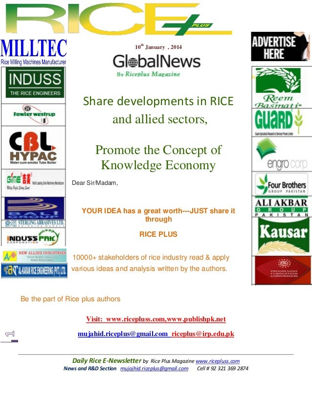 10th January , 2014  Share developments in RICE and allied sectors, Promote the Concept of Knowledge Economy Dear Sir/Mada...