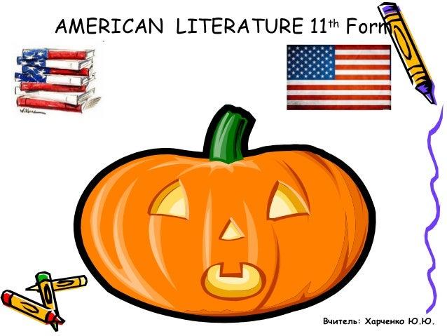 презентація до урока американської літератури у 11 ому класі