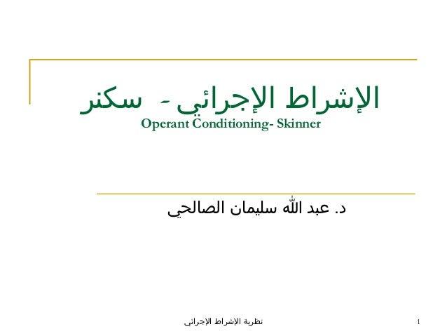 كتاب التعزيز pdf