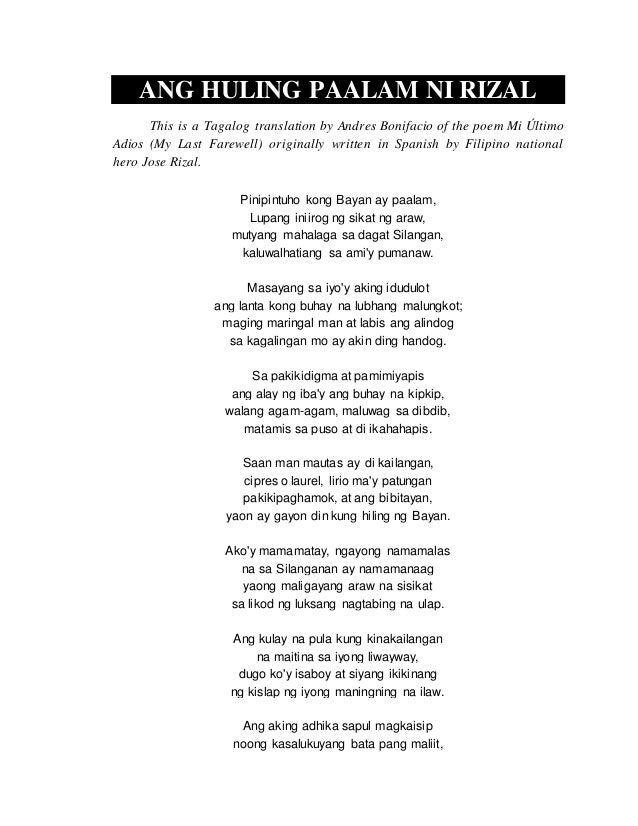 summary of rizal s last farewell poem Mi ultimo adios was the farewell poem of rizal that originally had no title and was unsigned this was believed as rizal's last will because he wrote it on the night before he was executed.