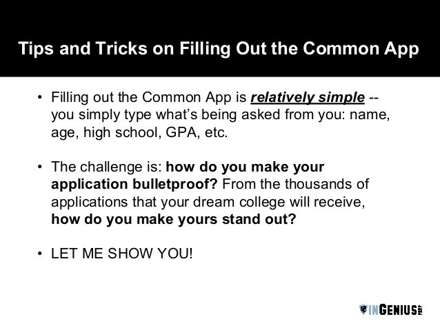 Common Application Questions?