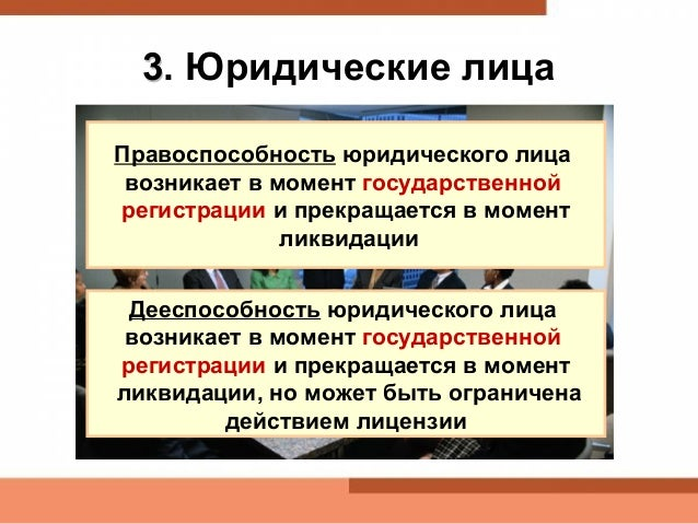 Согласно закону, общественная палата избирается каждые три года и осуществляет взаимодействие граждан