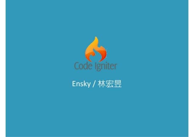 Ensky / 林宏昱