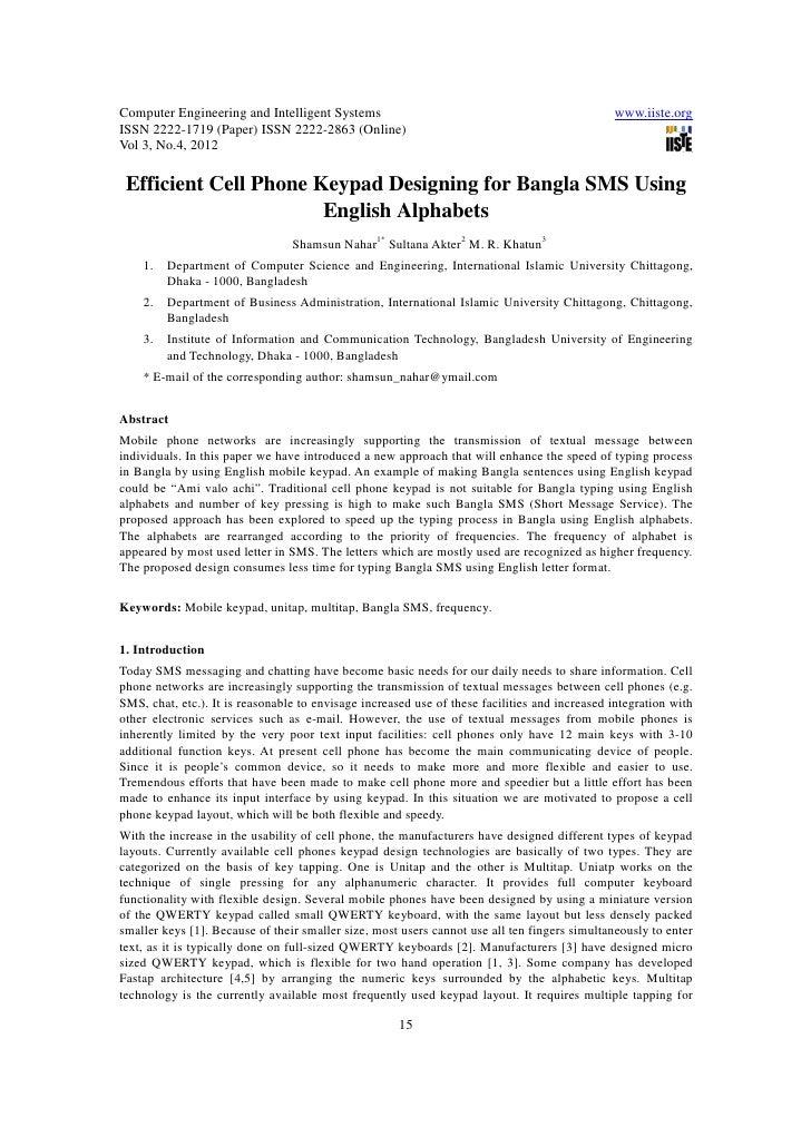 11.efficient cell phone keypad designing for bangla sms using english alphabets