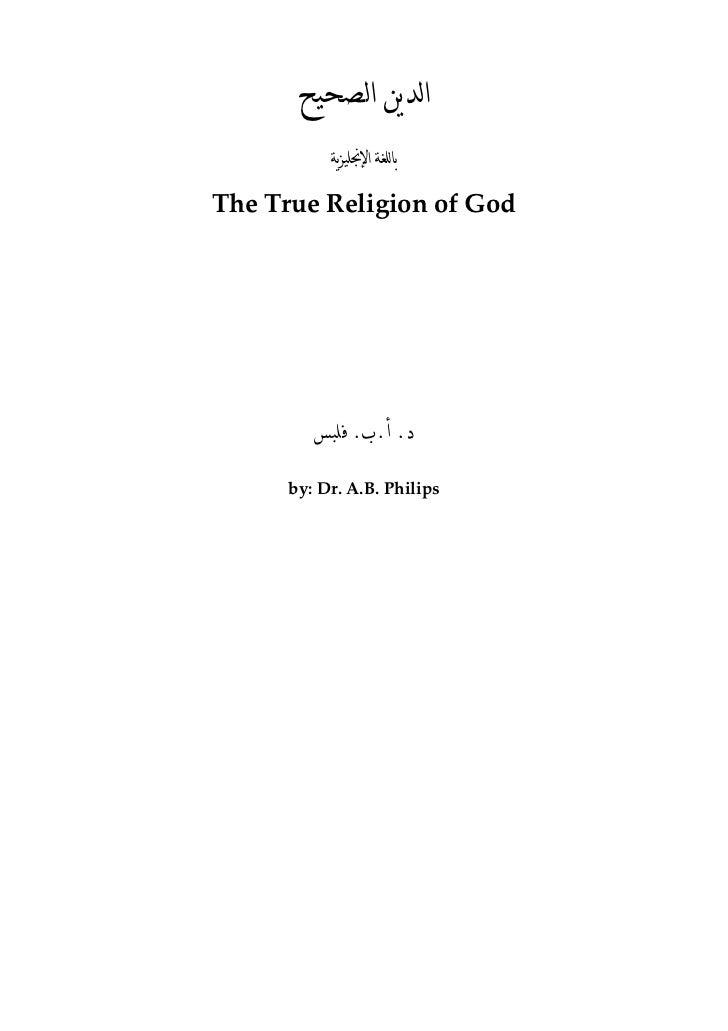 The_True_Religion_of_God