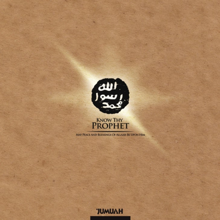 Complimentary e-book for I-MAG readers. Not intended for sale.Disclaimer:This book/e-book was produced by Al-Jumuah magazi...