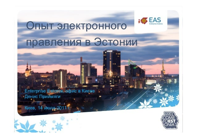 My presentation of Estonian eGovernance