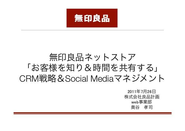 CRM   Social Media                                                                                                      ...