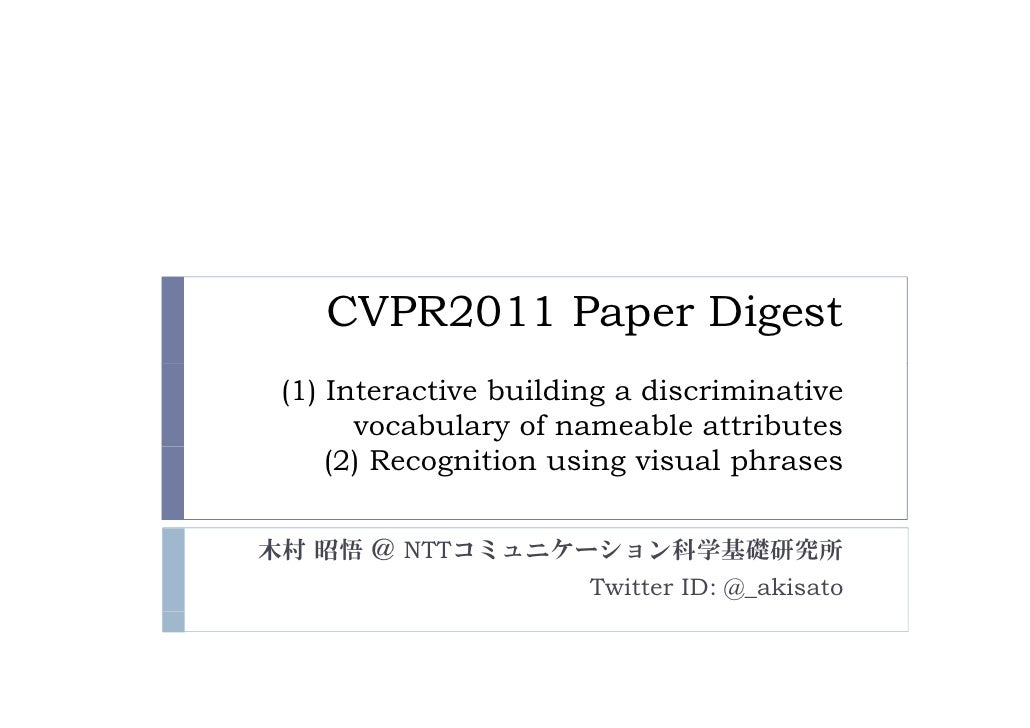 CVPR2011 Paper Digest (1) Interactive building a discriminative       vocabulary of nameable attributes     (2) Recognitio...