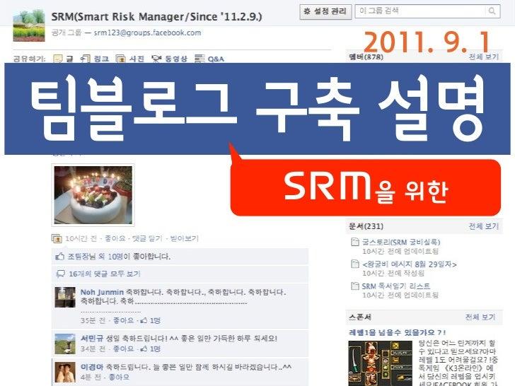 주메뉴                     카테고리메뉴소개슬라이드    필진소개사업분야소개                          사이드바                     -검색                  ...