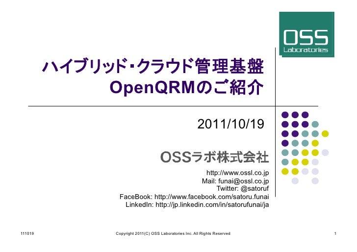 OpenQRM                                                                                                             2011/...