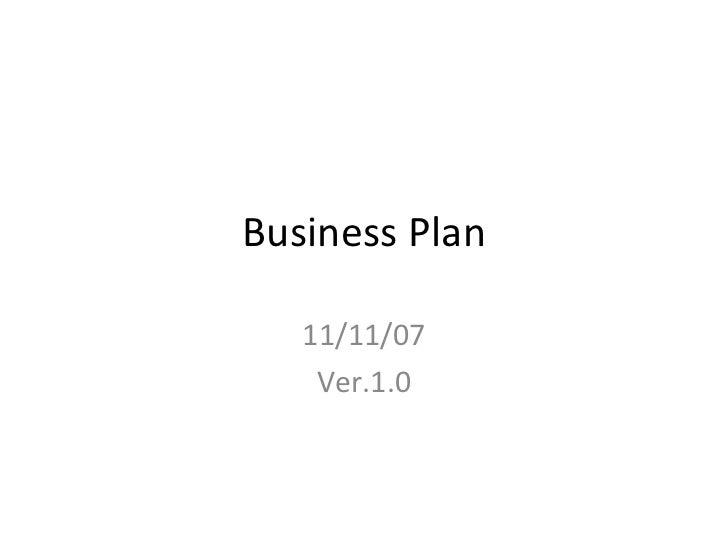 111105 business plan_1.0