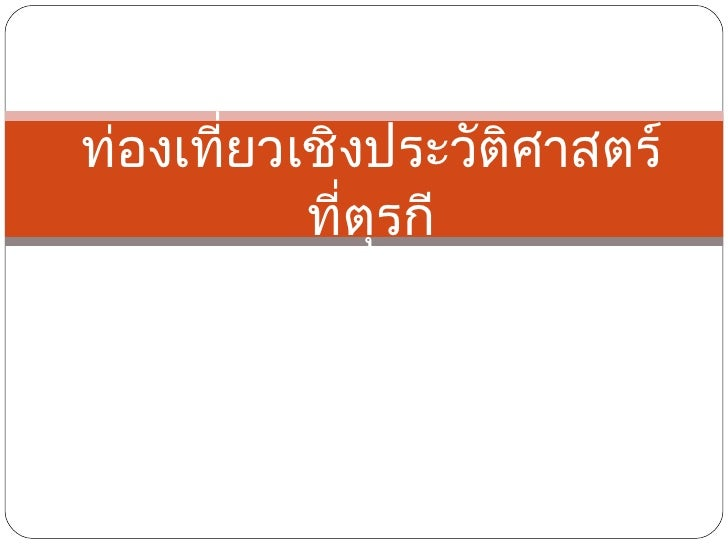 11111 110830225437-phpapp02-110906232326-phpapp02