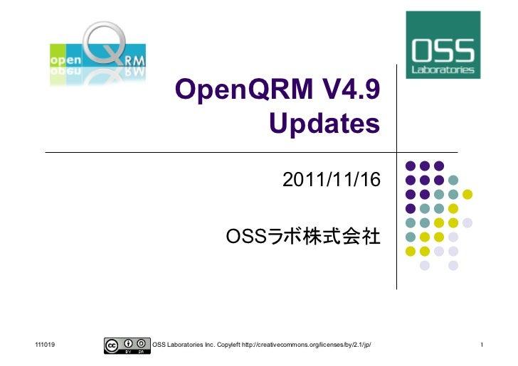OpenQRM4.9 update