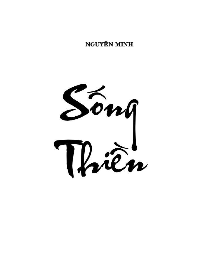 songthien