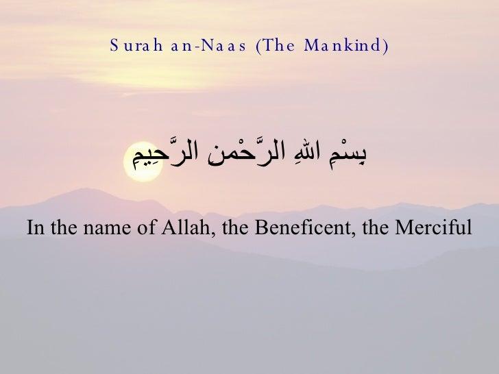Surah an-Naas (The Mankind) <ul><li>بِسْمِ اللهِ الرَّحْمنِ الرَّحِيمِِ </li></ul><ul><li>In the name of Allah, the Benefi...