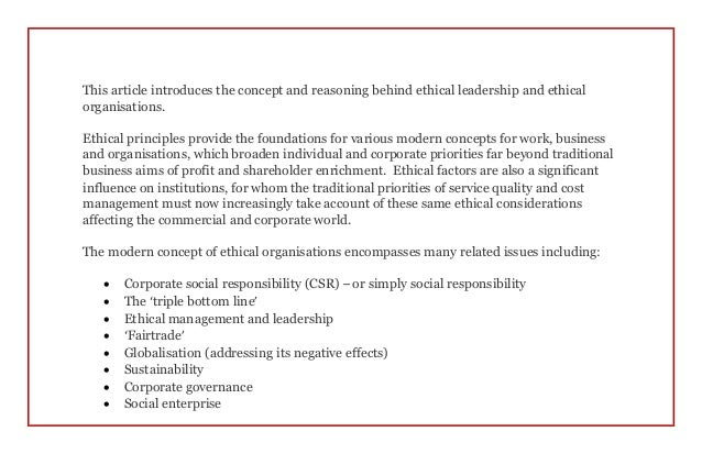 ethics reflection paper Ethics reflection paper ethics and social responsibility are both very important elements that can determine the success of a business when a strategic plan is implemented, it should take account of the stakeholders needs by making sure what position ethics and social responsibility will play.