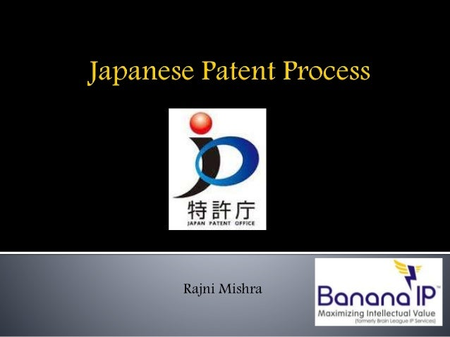 Patent Process in Japan