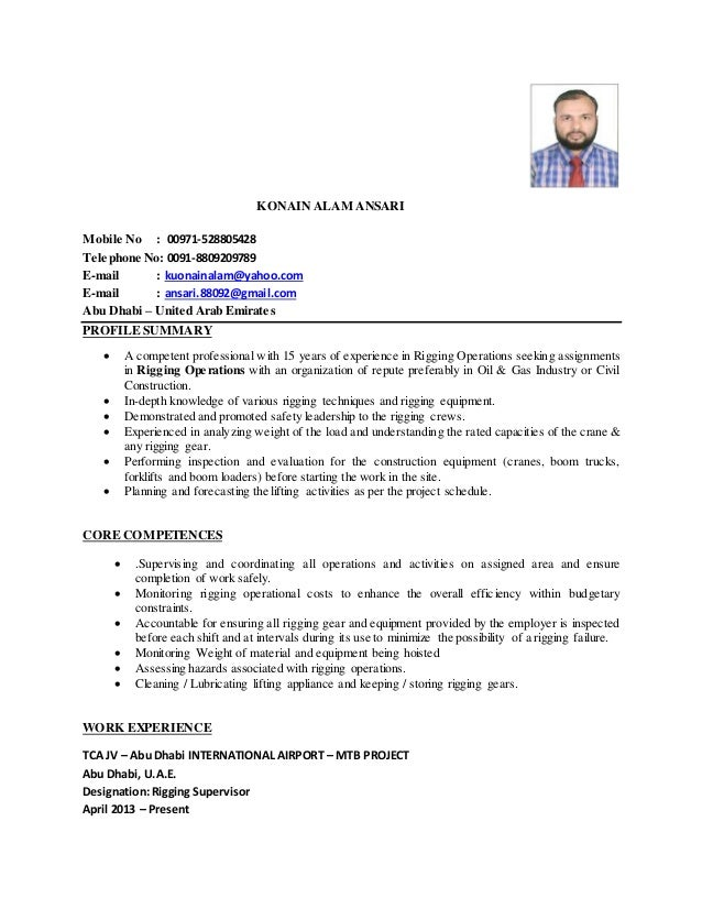 Rigging supervisor resume