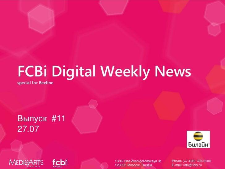 FCBi Digital Weekly Newsspecial for BeelineВыпуск #1127.07                      Digital Weekly News – Special For Beeline ...