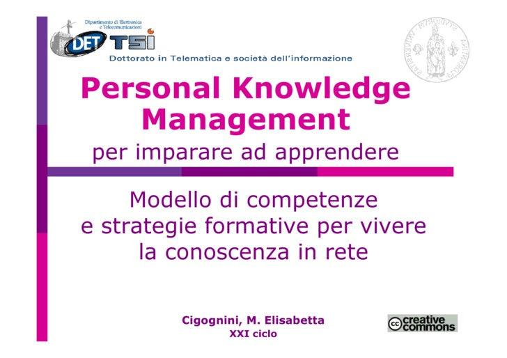 PKM Personal Knowledge Management per imparare ad apprendere - PhD Dissertation